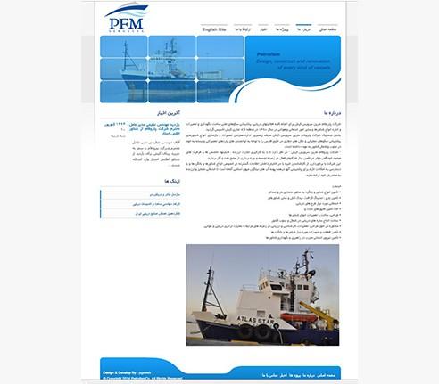Petrofam