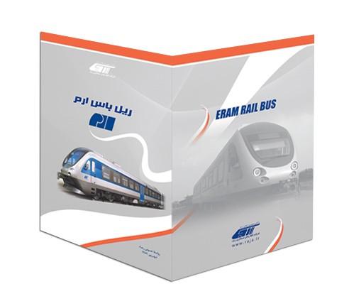 Eram Rail Bus